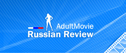 Adult Movie Russian Review
